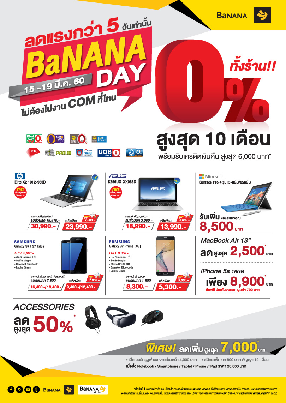 BNN-Day-March2017-Main