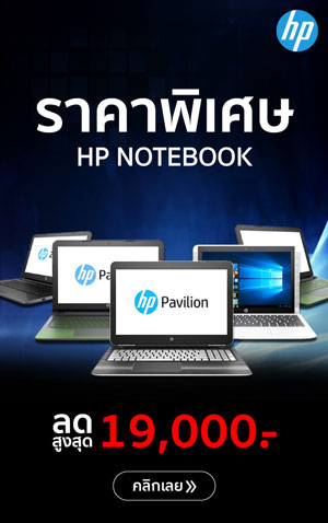 HP-Notebook-special-price-2
