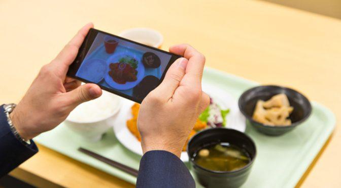 Sony-food-Image-Analysis-1