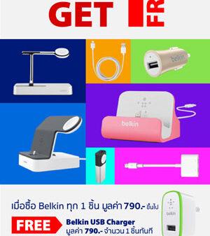belkin get 1 free 1
