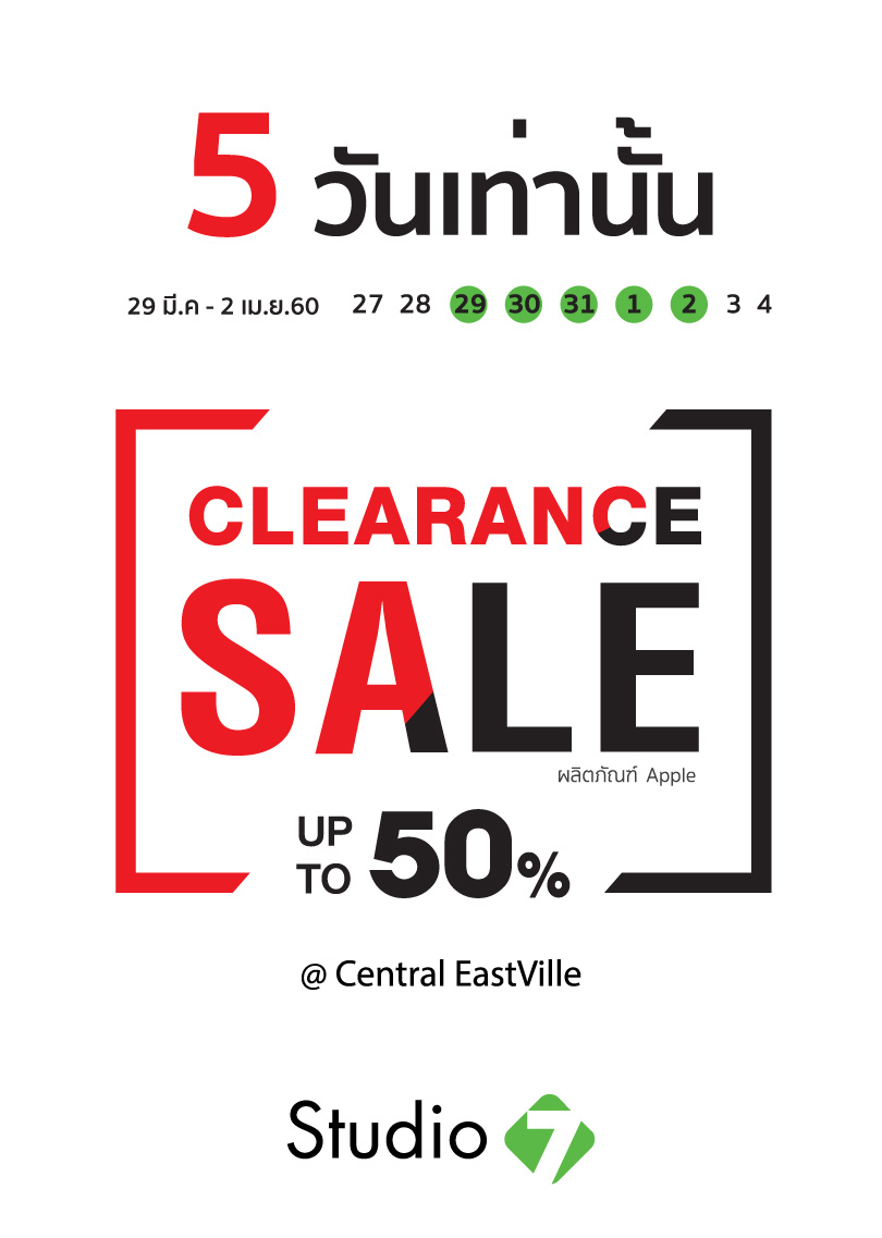 central-eastville-clearance-sale-01