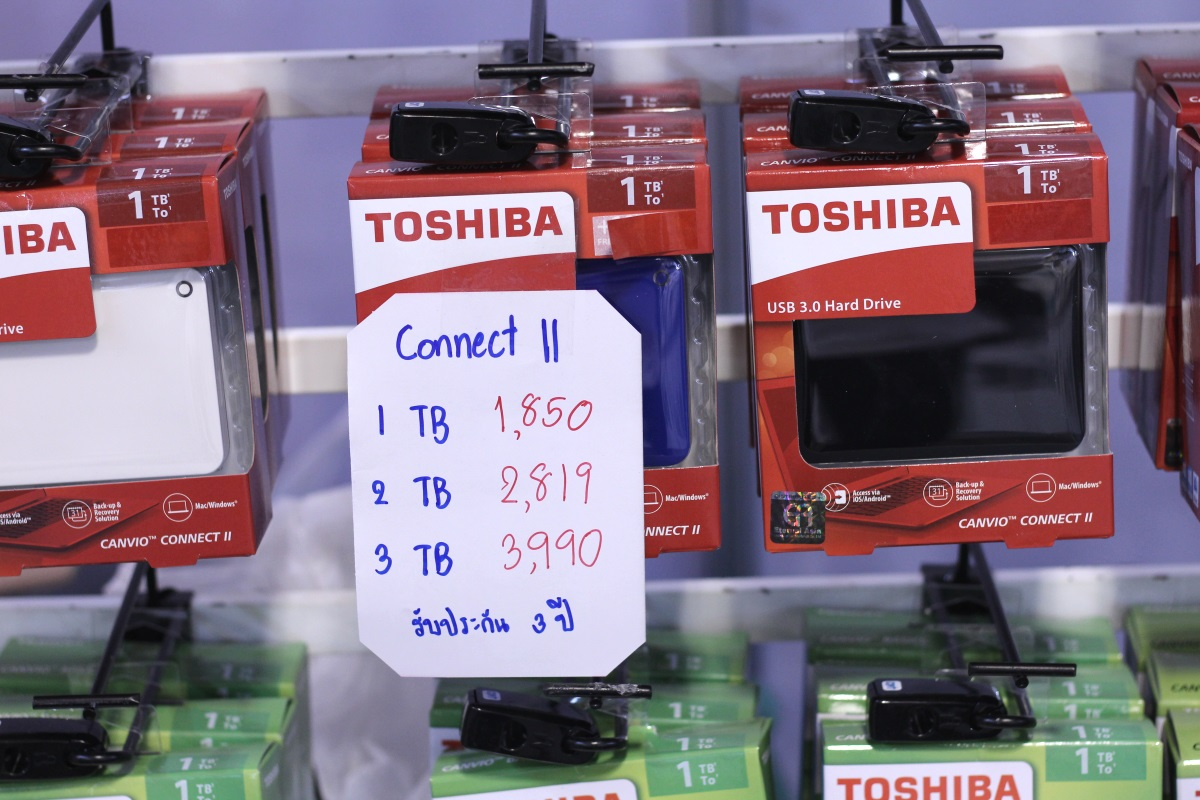 commart-hdd-ext-2017 (20)