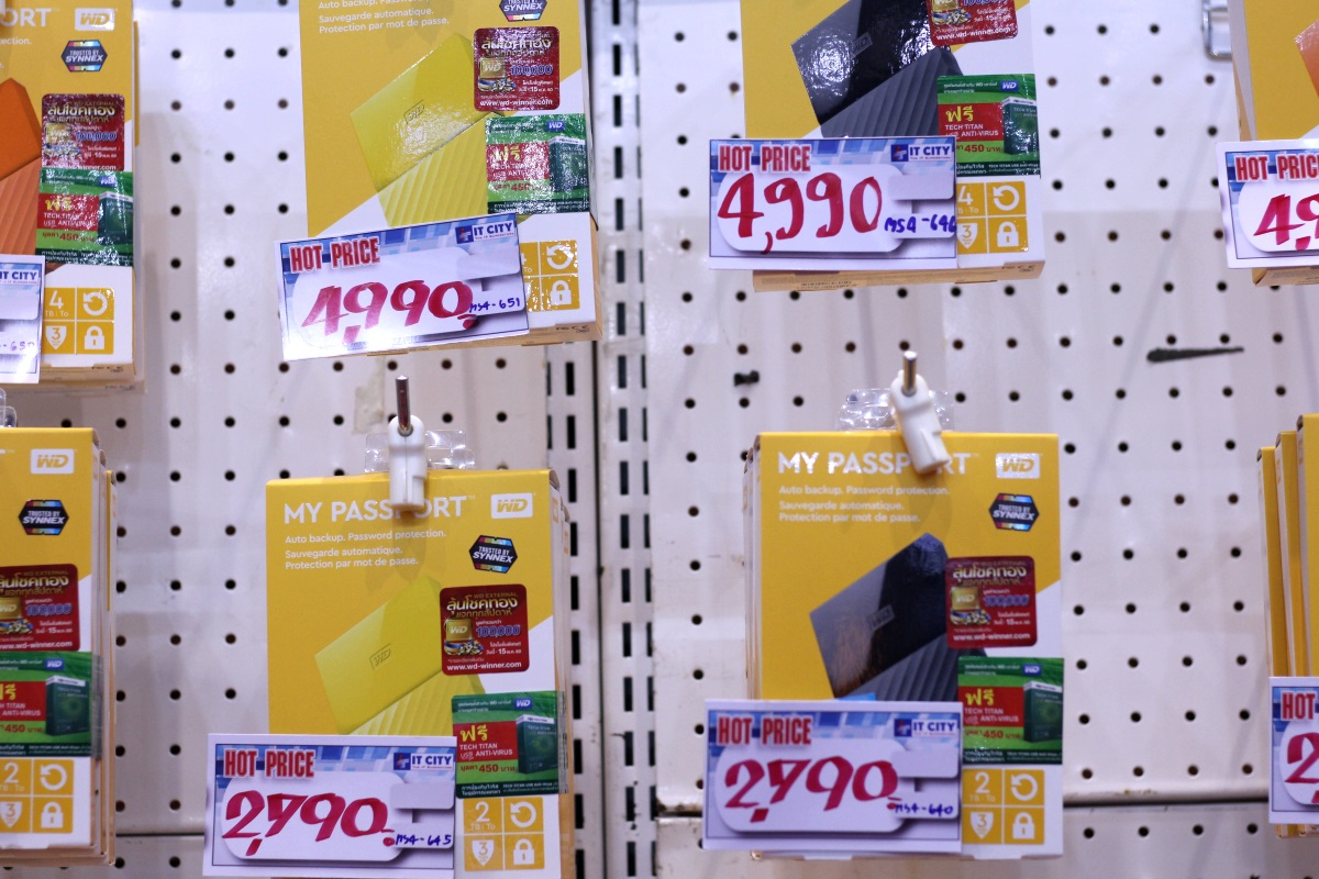 commart-hdd-ext-2017 (30)