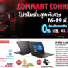 hp Commart 2017 Create Outline 01