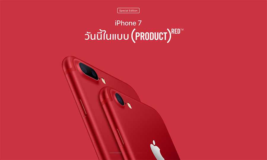 iphone7red-p2