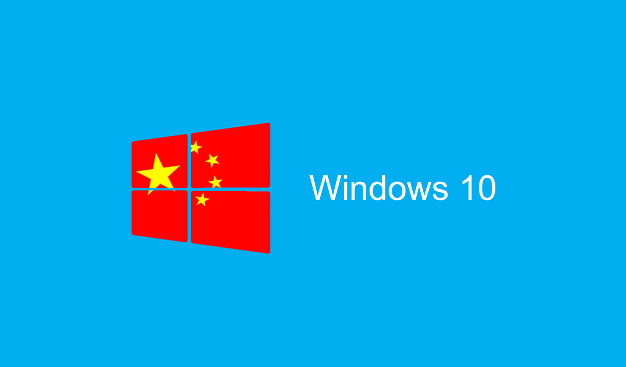 windows 10 china 600