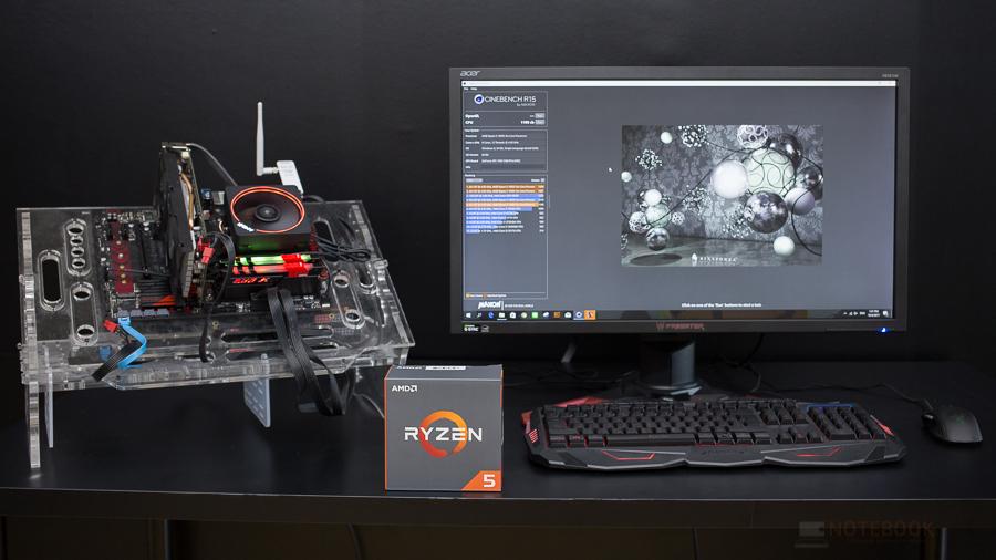 AMD Ryzen 5-47