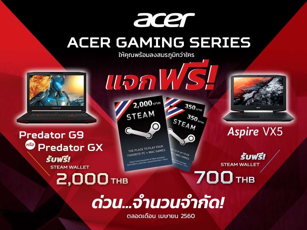 Acer-Steam-Wallet-Gift-Card-2048x1536-1024x768