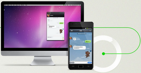 Line-pc-for-mac-os