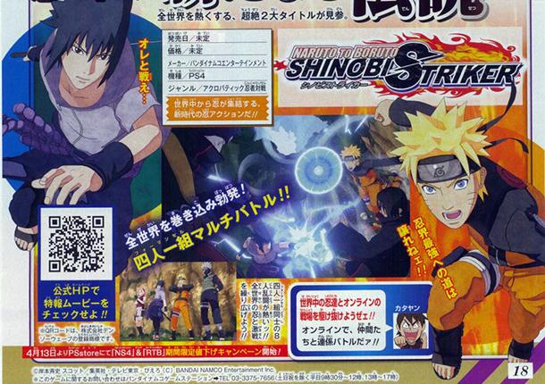 Naruto-to-Boruto-Shinobi-Striker-teaser-image-002