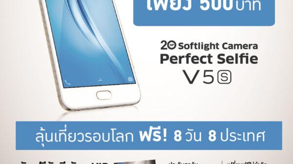 Pre Order Vivo v5s edit280417