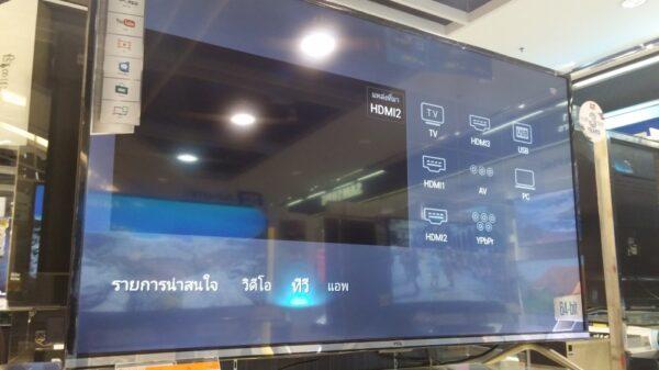 SmartTV HDMI