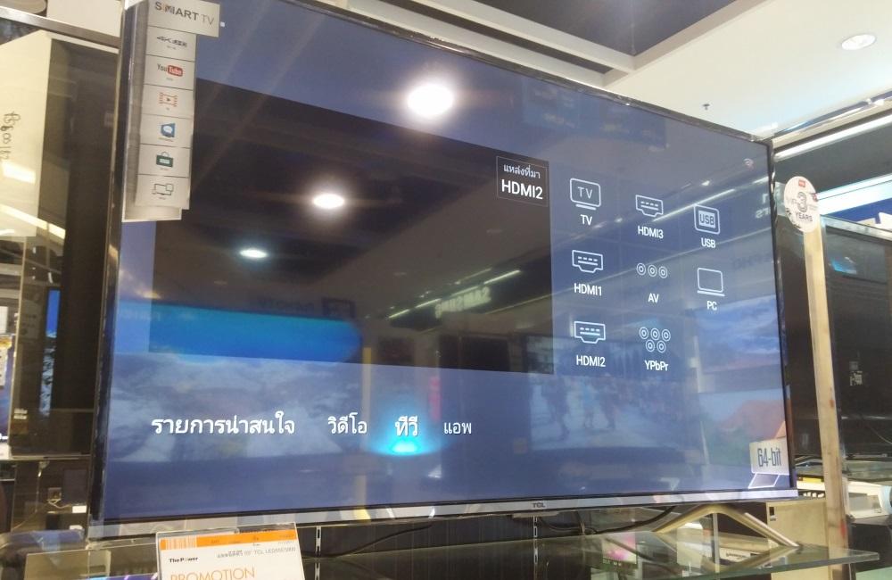 SmartTV-HDMI