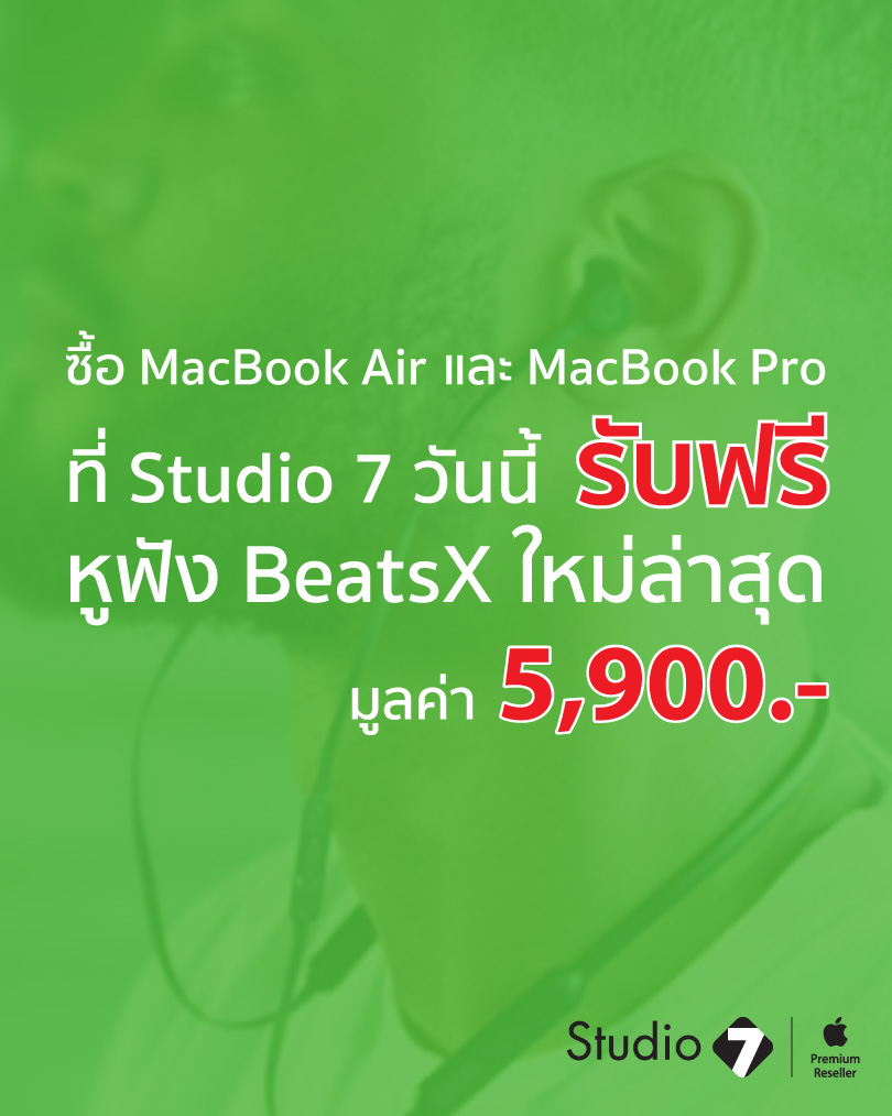 Studio7-Promotion-BeatsX