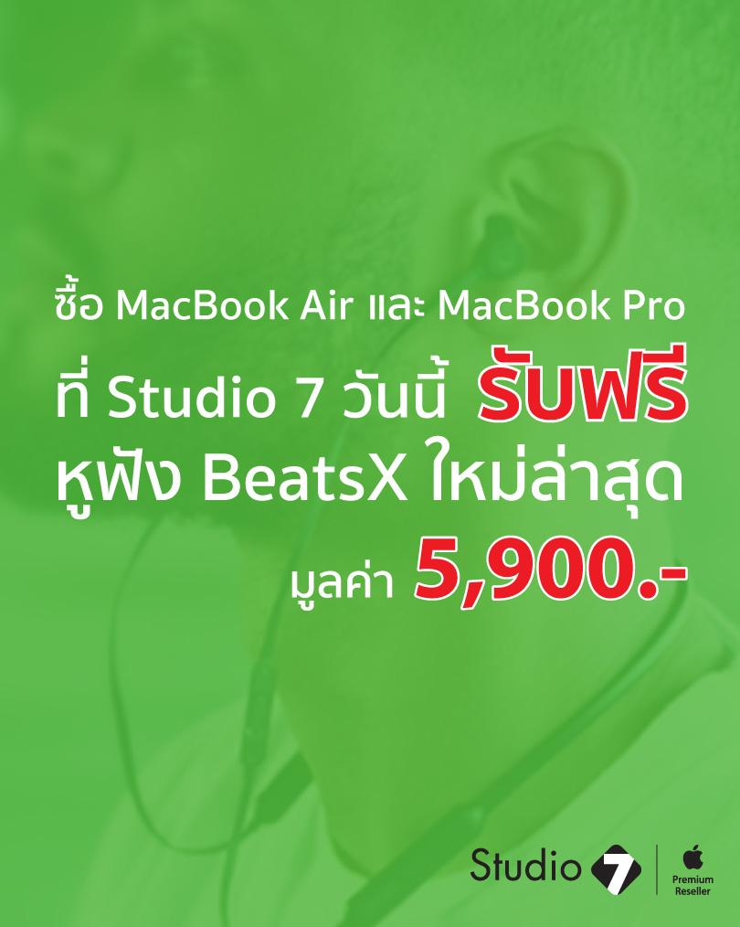 Studio7-Promotion-BeatsX