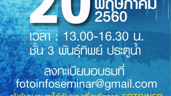 12ANNIVERSARY 2nd mail