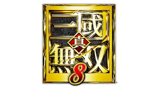 Dynasty-Warriors-9-May-11_05-04-17