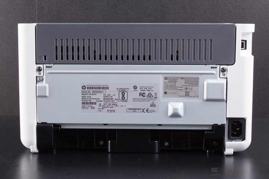 HP LaserJet Pro M12w-27