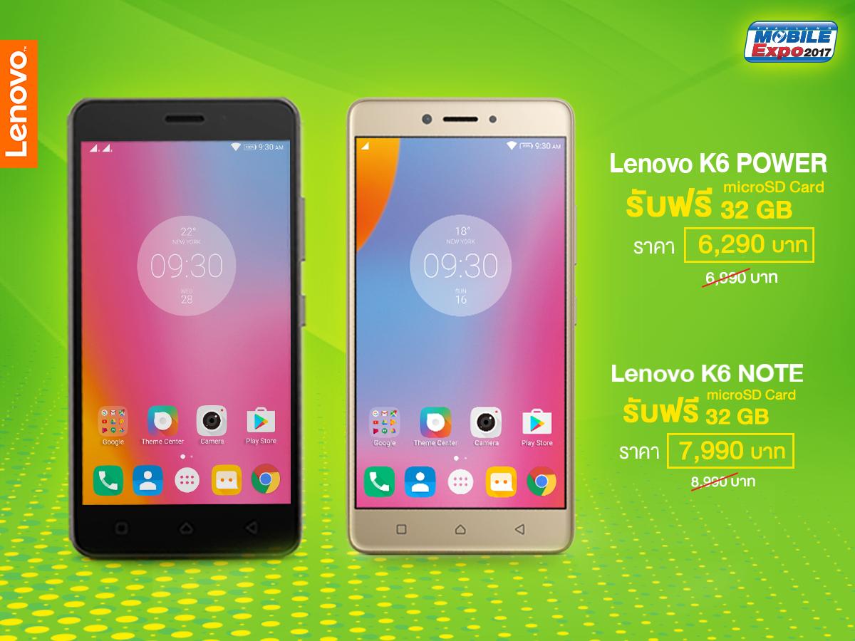 Lenovo_K6 Series_Promotion