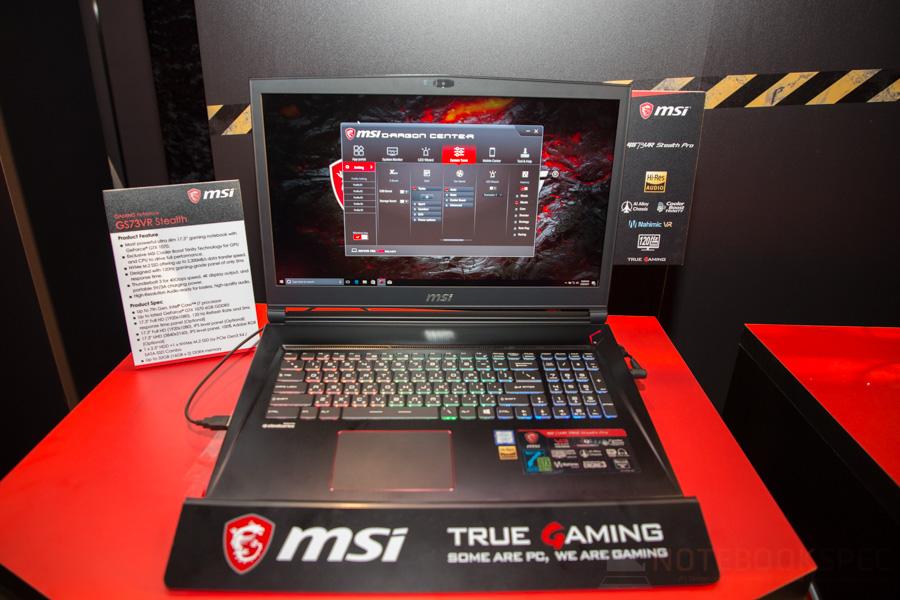 MSI Computex 2017 23