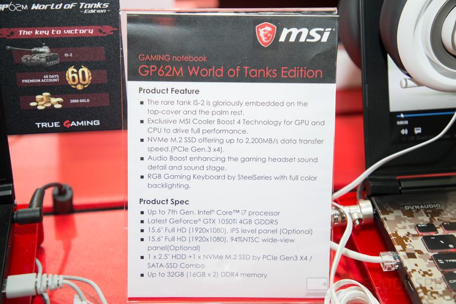 MSI Gaming Notebook Computex 2017 23