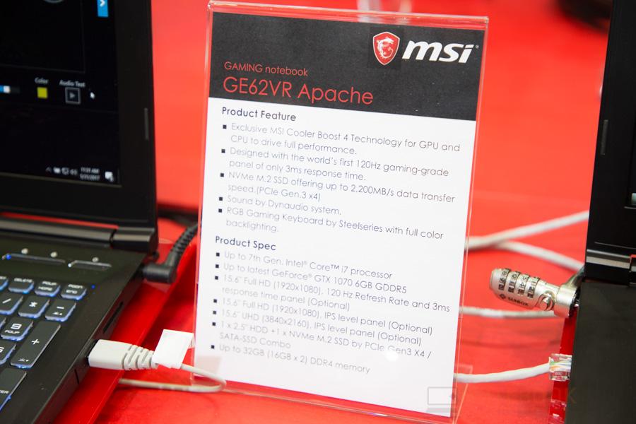 MSI Gaming Notebook Computex 2017 82