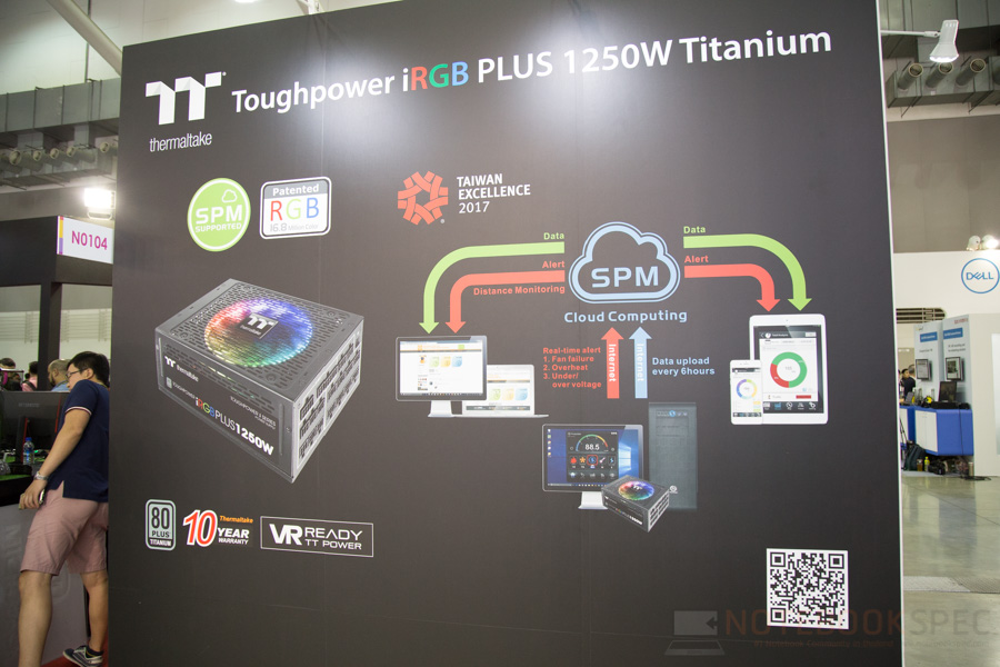 TT Computex 2017 29