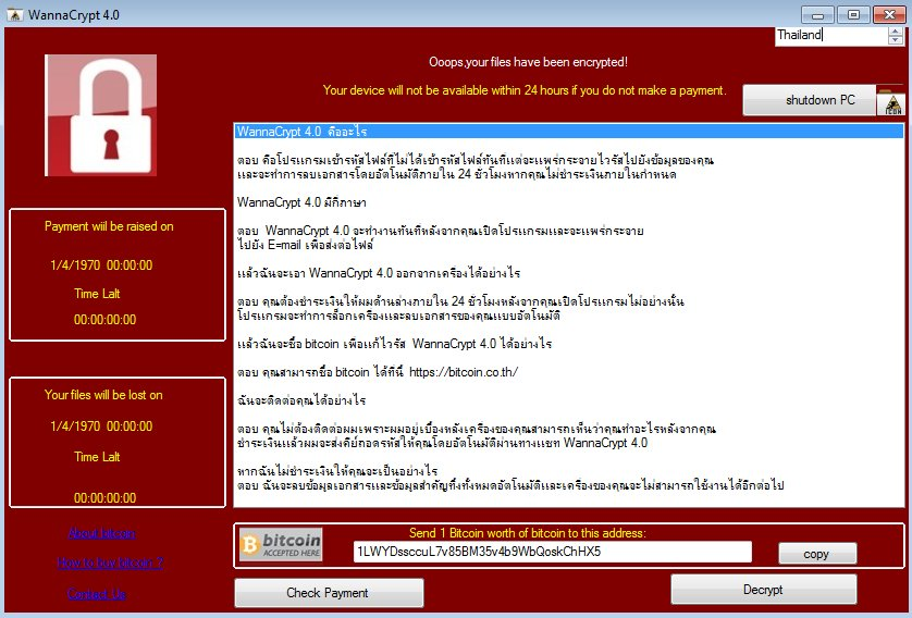 Wannacrypt 4.0 600 01