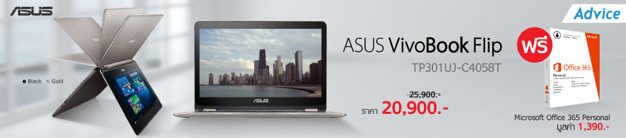 ads_1493824498