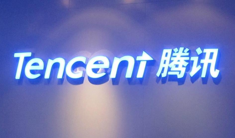 tencent logo 600