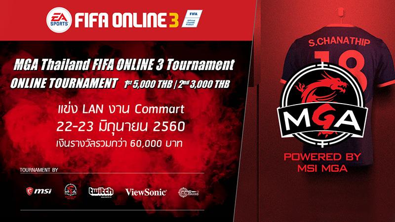 Ad MGA FIFA 4