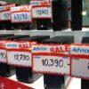 Advice Clearance Sale 17