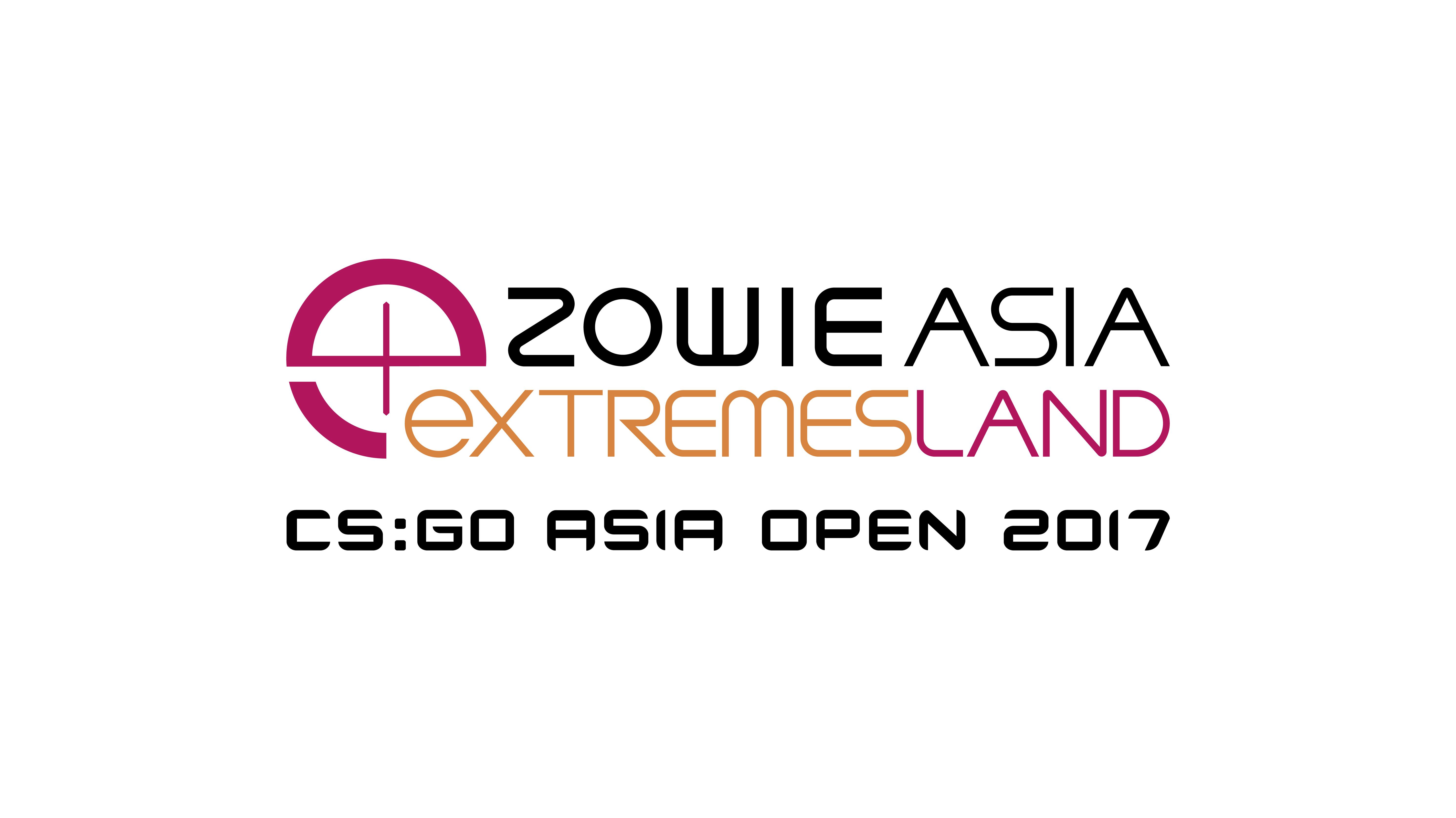 el logo 海外 白 1