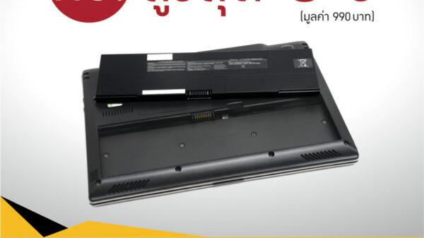 notebook battery warranty