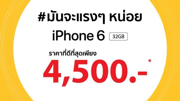 20121140 1764141173626289 688074143285847188 o