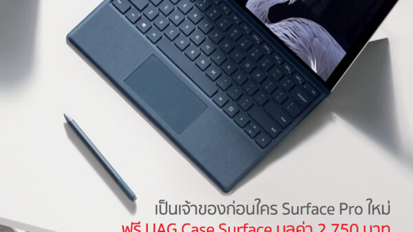 Surface Pro Pre Booking