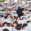 Gong Yoo Fans