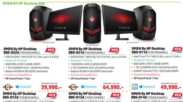 HP Max Q4FY1 top