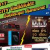 ITCITY expo2017 1