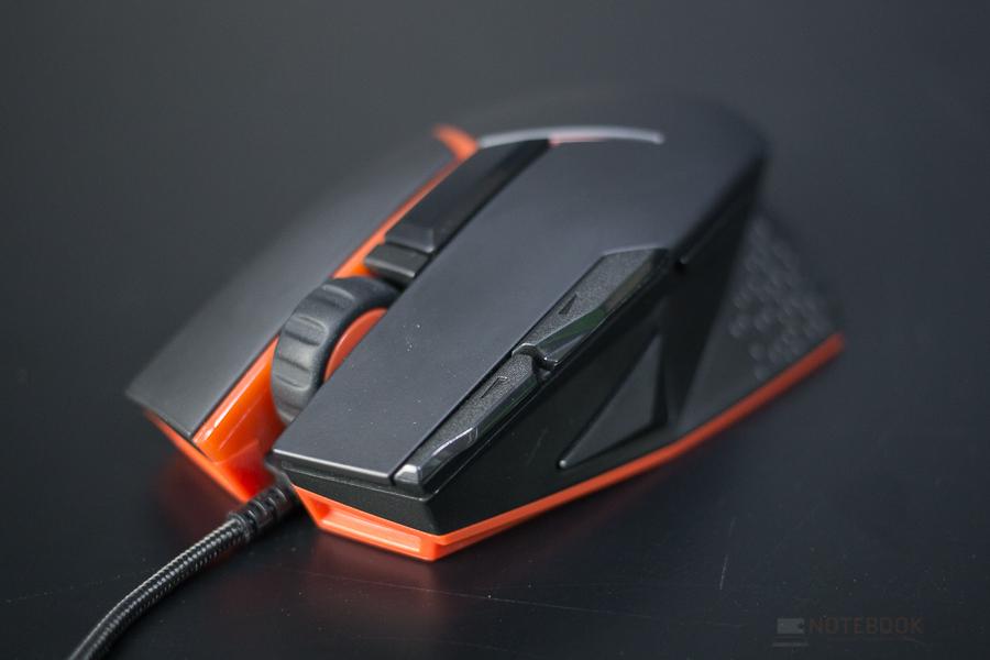 Lenovo Gaming Mouse 9