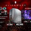 th GPL Alienware v3