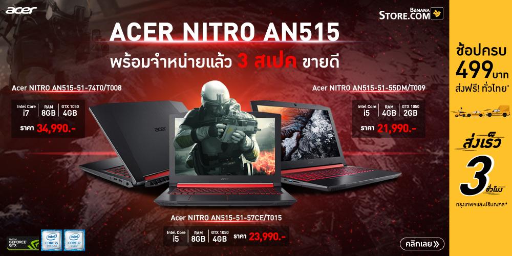 1000 x 500 Preload Ads Acer Nitro AN515