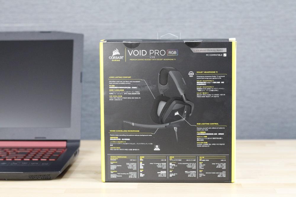 Corsair Void Pro Drivers Download