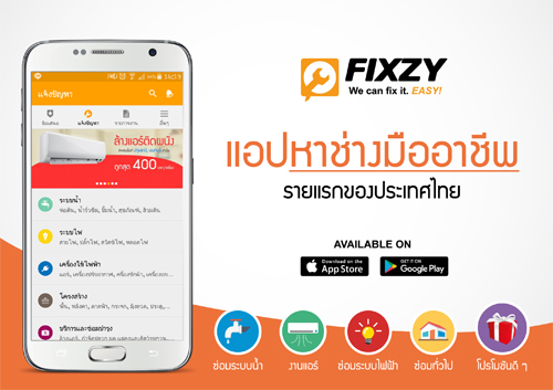 Fixzy Download