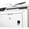 HP LaserJet Pro MFP M227fw 1