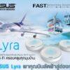 Lyra Promotion 01 Copy