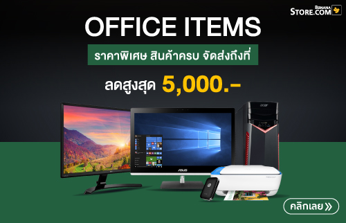 Promotion Page Banner Office Solution