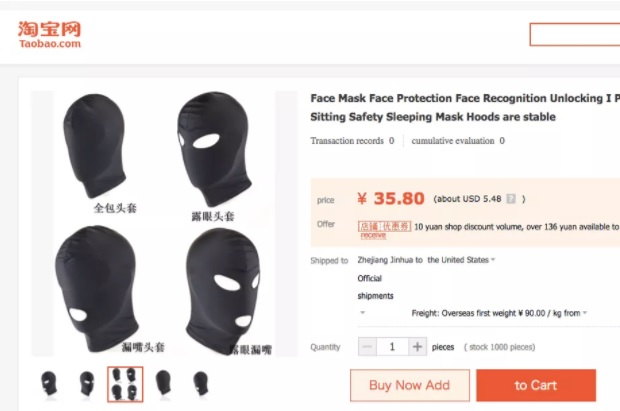 mask to protect Face ID 600 01