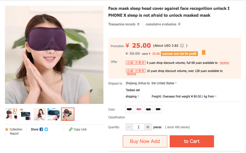 mask to protect Face ID 600 03