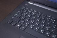 HP Laptop 20